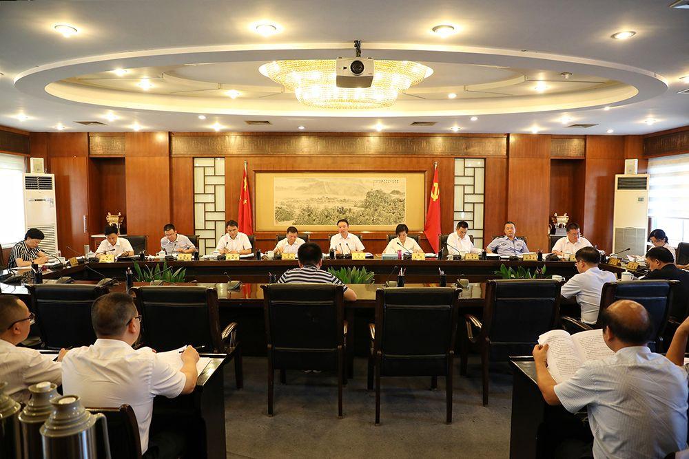 十四届市委第八十九次常委会会议召开